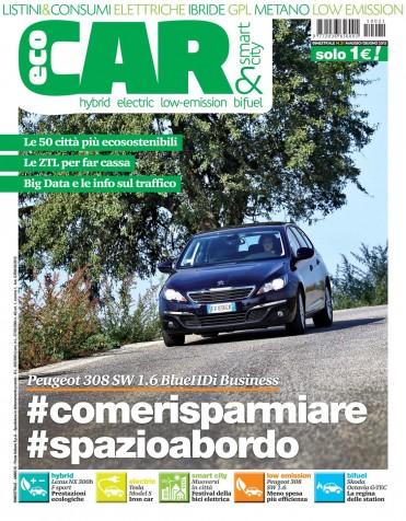 EcoCar 21 cover