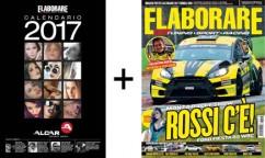 Calendario 2017 + Elaborare n° 223 Gennaio